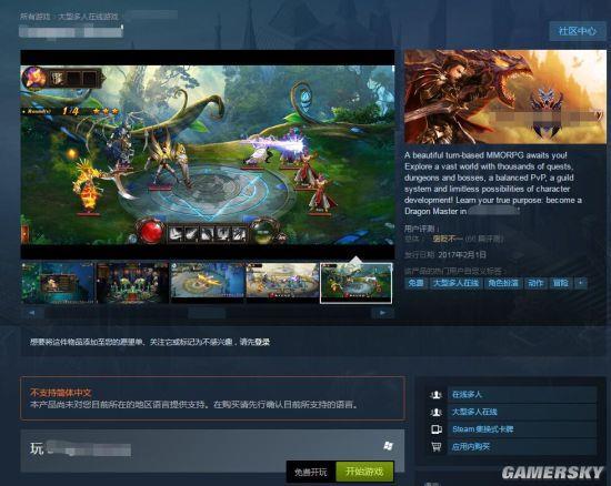国产页游登陆Steam:老外沉迷狂玩356小时