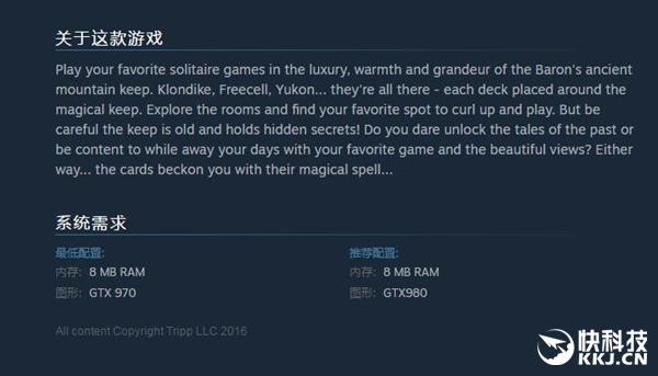 Steam上架一款VR版纸牌游戏 最低GTX 970才能玩