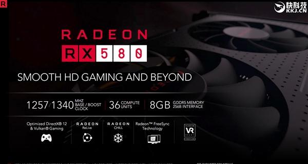 暴击NV!AMD新旗舰卡上机超频:风冷稳