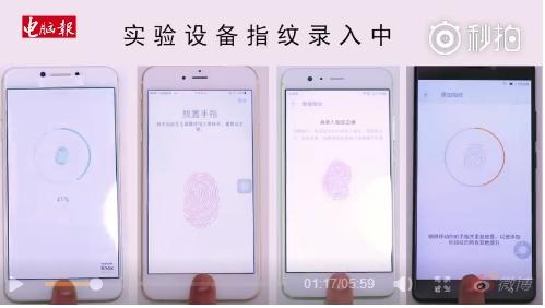 黑客复制指纹膜解锁手机:苹果跪了它幸存