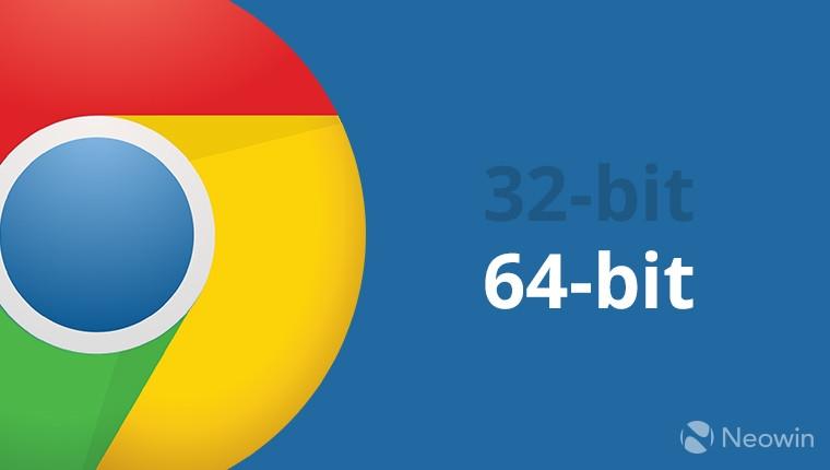 谷歌Chrome更新策略大变:优先安装64位Chrome