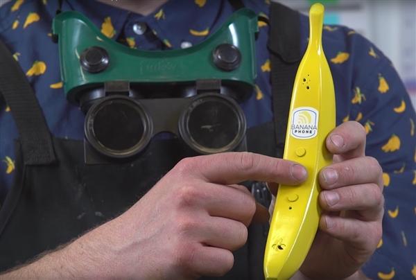 """外形醉了!""""香蕉""""也能当手机:建模逼真"""