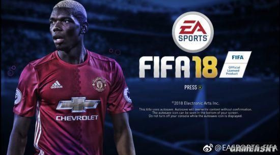 《FIFA 18》首张截图曝光 博格巴登封面