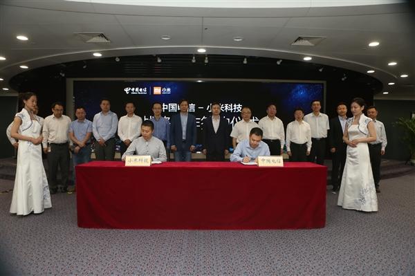 小米/中国电信战略合作 推无限流量米粉卡