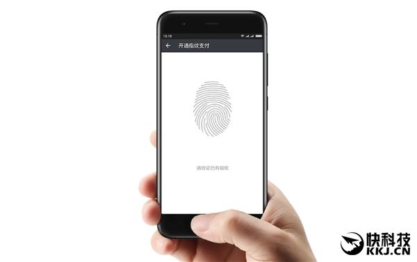 MIUI终于支持微信指纹支付!小米6首发独享