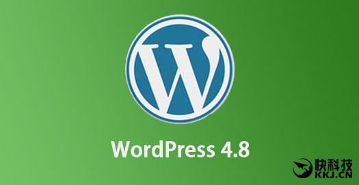 WordPress 4.8来了