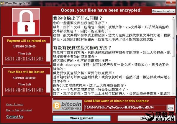 Windows勒索病毒恐怖蔓延!正确解决办法来了