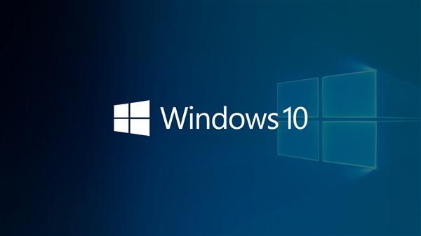 微软:Windows 10对勒索病毒完全免疫!