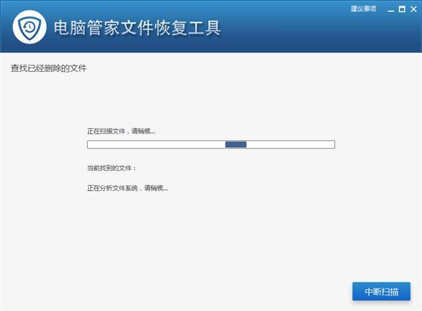 高考备考资料遭勒索病毒加密 腾讯电脑管家发布文件恢复工具或可解锁