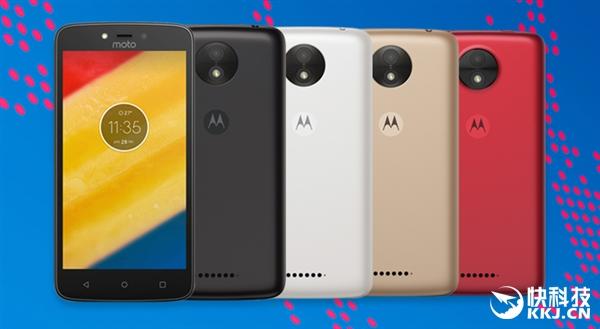 899元!联想Moto C/C Plus发布:4000mAh、安卓7.0
