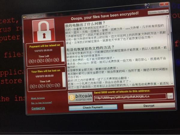 信息安全公司揪出勒索病毒操控者:竟跟朝鲜有关