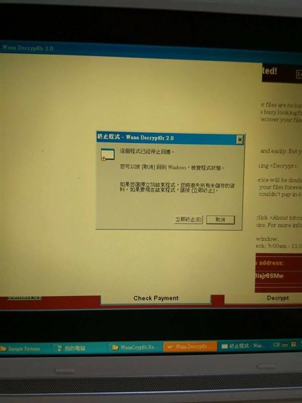 勒索病毒入侵XP古董电脑尴尬一幕:配置太低被强制停止