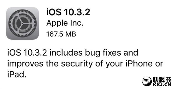 续航提升!苹果正式发布iOS 10.3.2:优待老用户