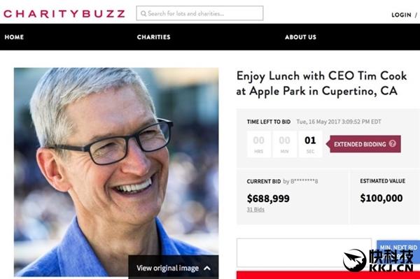 跟苹果CEO库克吃顿午餐:结账后账单要花468万