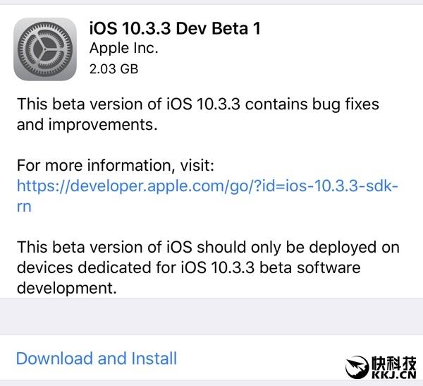 iOS 11来了!苹果神速:放出iOS 10.3.3测试版