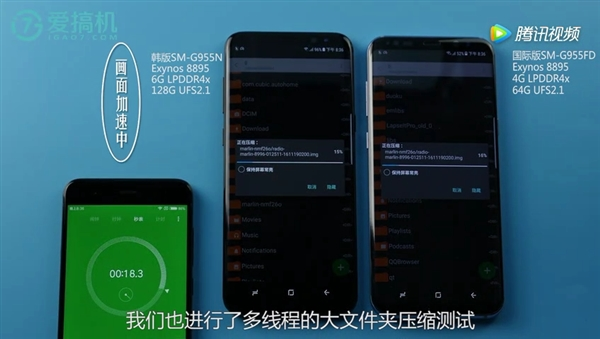 6GB内存真有用吗?三星S8+皇帝版实测:囧