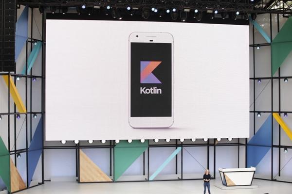 谷歌安卓开发全新一级语言Kotlin:Java将被抛弃