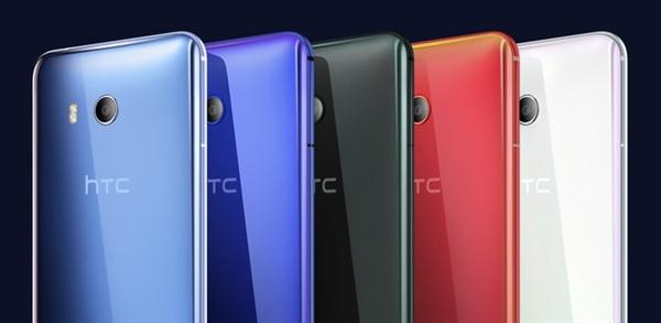 HTC良心!公开承诺旗舰新机U11保证升级安卓8.0/9.0