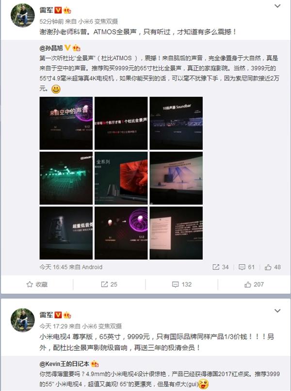 性价无敌!小米电视4卖3999 索尼同款2万