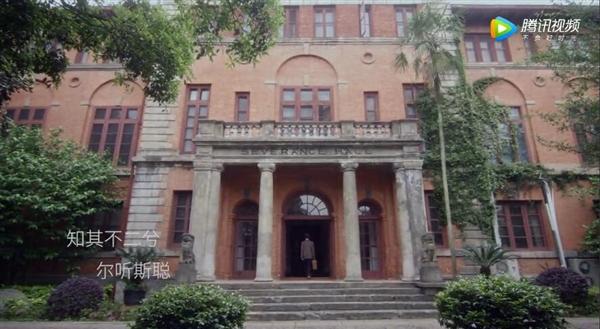 中國最美校歌新版MV發布:能聽懂算我輸