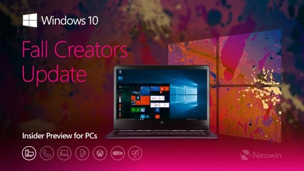 Windows 10 Build 16199预览版发布:疯狂扫除Bug