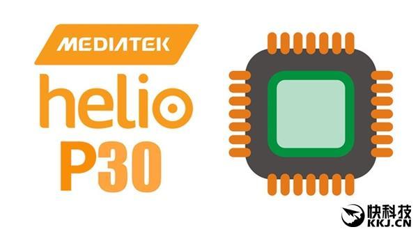 OPPO/vivo拯救联发科:大规模上Helio P30