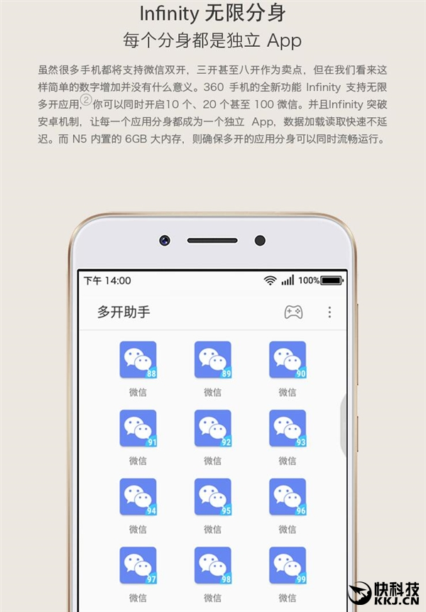 国产最便宜6GB手机新版发布:送1599元礼包