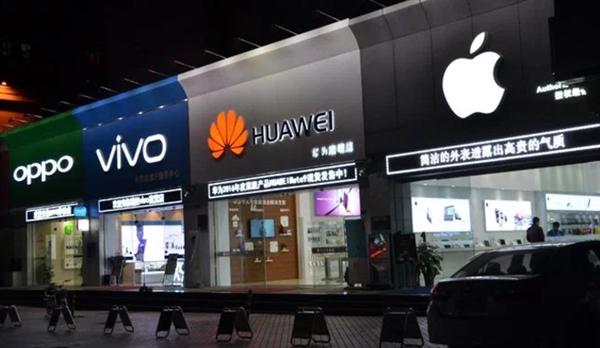 中国手机新三强诞生!曾经第一国内用户跑完