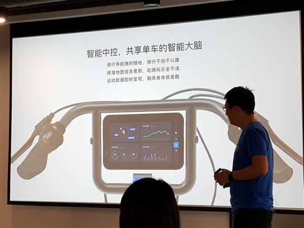 小蓝单车推全球首款智能共享单车:碳纤维车架+7.9寸屏幕