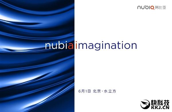 无边框/防水!nubia骁龙835新旗舰Z17宣布:6月1日发布