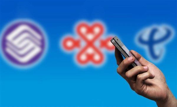 移动4月份4G用户增速放缓:流失200多万2G/3G用户