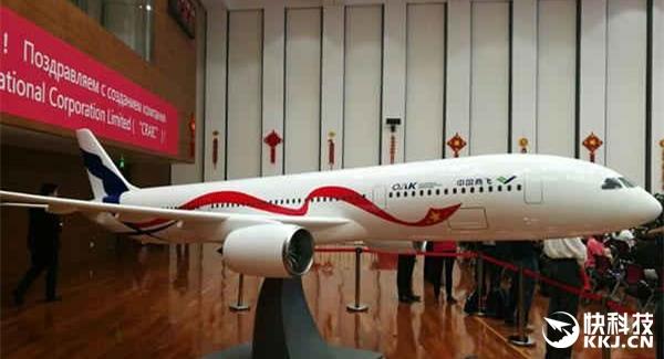 中俄国际商用飞机公司挂牌:联手造280座大飞机-中国