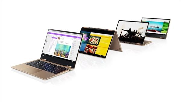 联想全新变形本YOGA 720 13开卖!IPS屏幕+100% sRGB色域