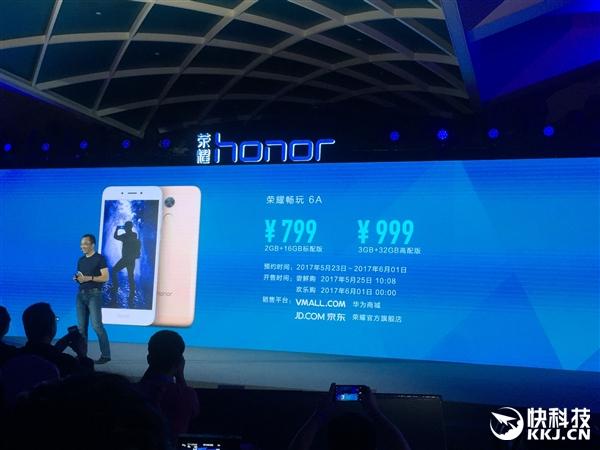 799元起!荣耀畅玩6A发布:3GB流畅度媲美4GB