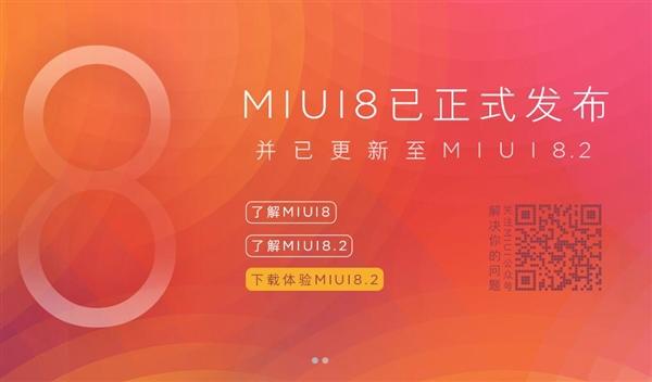 小米MIUI音乐播放器改版:特效酷炫