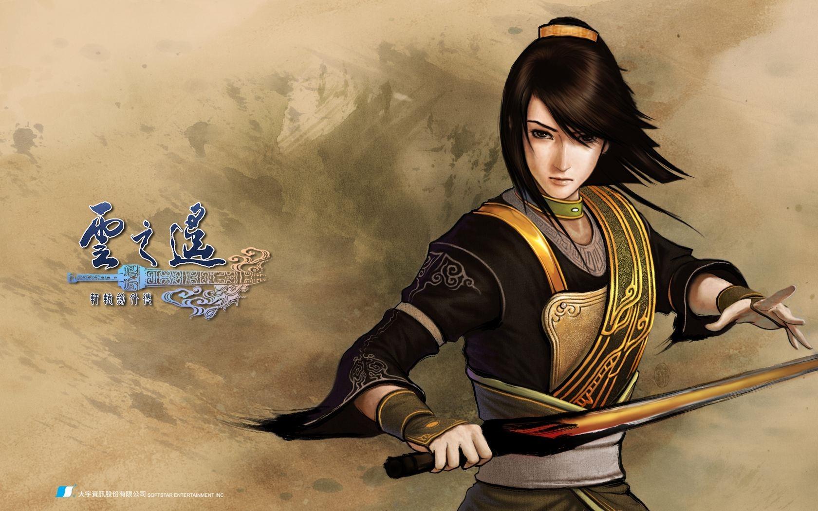 快抢!一大波《仙剑奇侠传》和《轩辕剑》正版游戏限时免费了