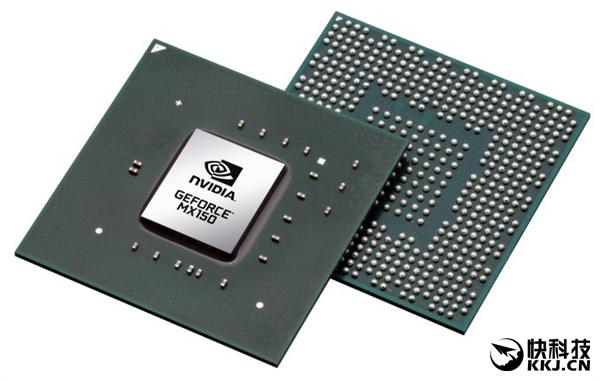 比940MX强30% NVIDIA发布MX150笔记本显卡