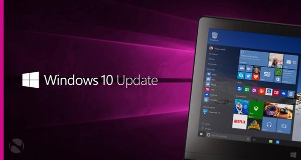 Windows 10新版发布:只修复这一个BUG