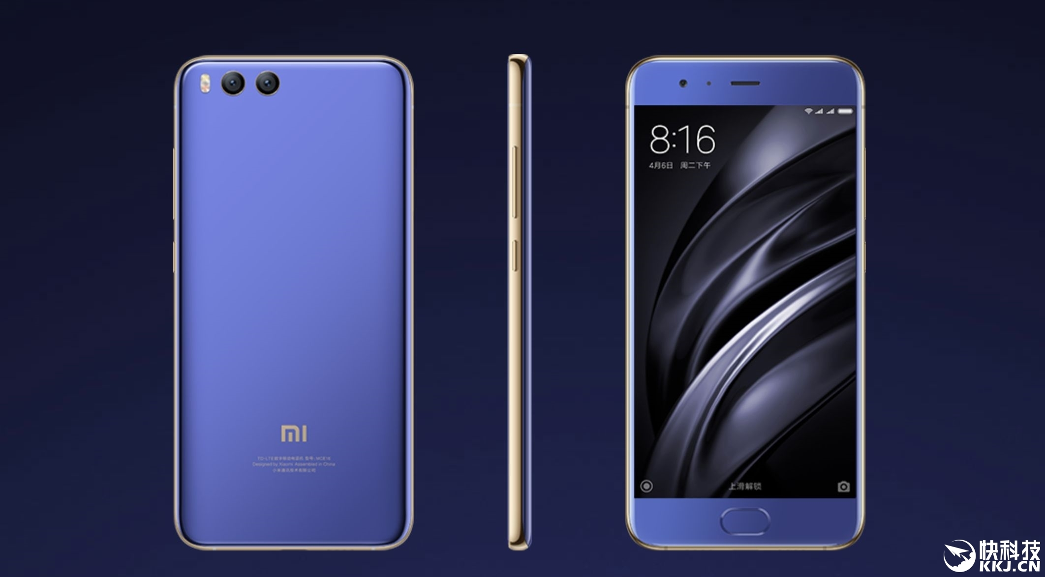 xiaomi killers and impact on the