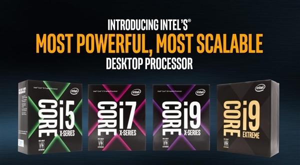 Intel Core X家族售价公布:i9最便宜6800元