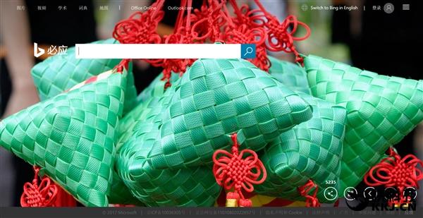 端午怎么玩:谷歌赛龙舟 百度吃粽子