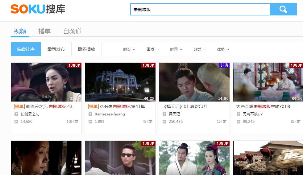 禁播的黄网_广电总局禁播未删减版 各大网站仍未落实