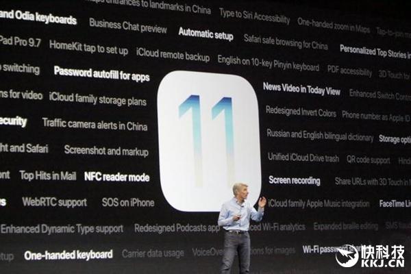 5、5C被淘汰!iOS 11升级机型一览:秋季发正式版