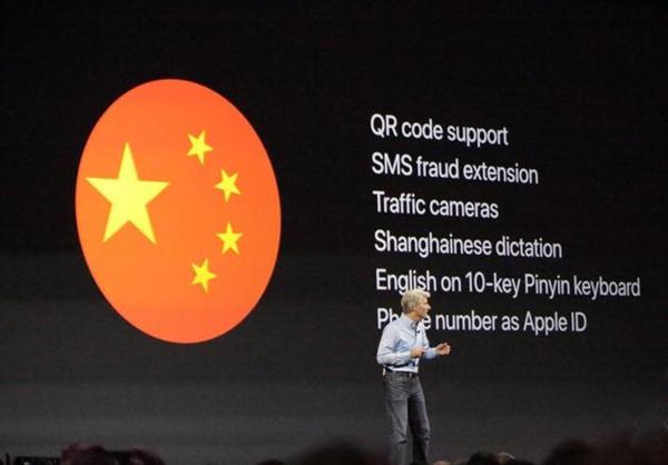 iOS 11专为中国优化!短信诈骗无处逃