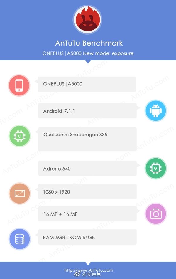 一加手机5配置全曝光:骁龙835+6G、前后1600万镜头