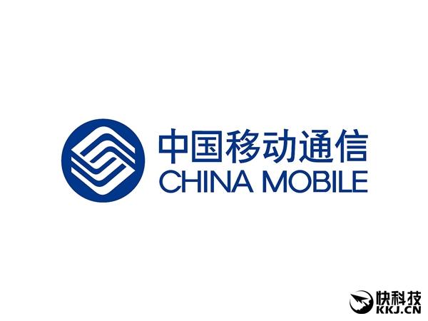 中国移动推出任我享半年流量包:60元12GB全国流