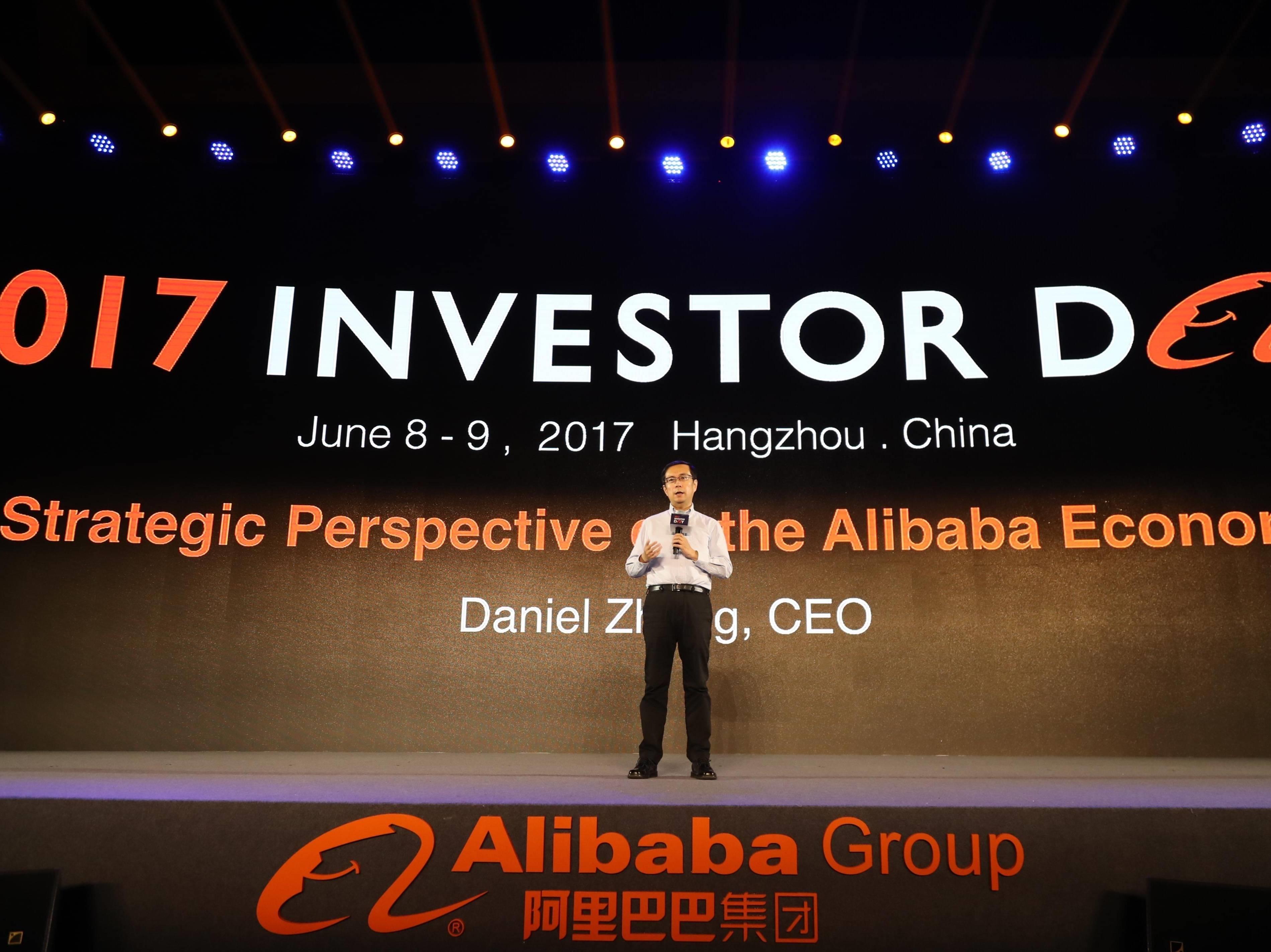 阿里巴巴股价暴涨13%:超腾讯登顶亚洲市值最高公司
