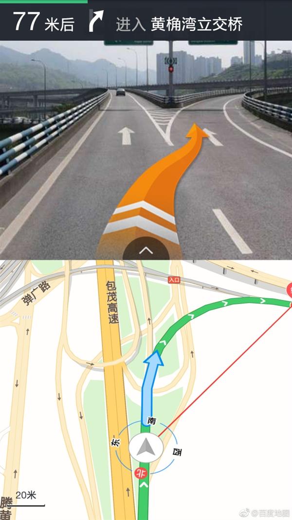重庆5层15匝道8方向立交被搞定!百度导航这样解决