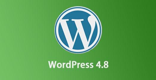 WordPress 4.8正式发布