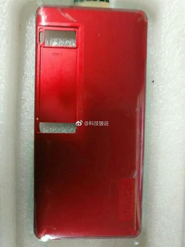 魅族新旗舰Pro 7已获3C认证!烈焰红真机曝光